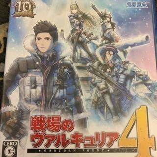 PS4  戦場のヴァルキュリア4