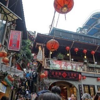 【一時休止中】長野市で台湾中国語教えます。