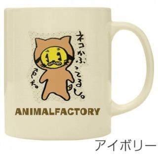 オリジナルマグカップ作りました【1200円】