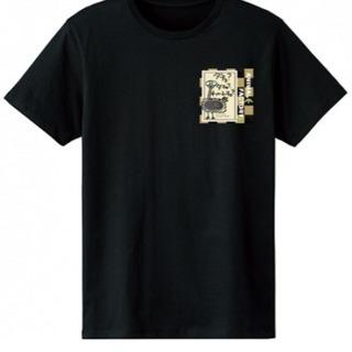 オリジナルTシャツ作りました【2300円】
