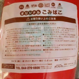 【同梱500円】アンパンマン♪ - 江戸川区