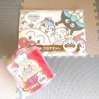 【同梱500円】アンパンマン♪