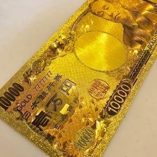 ★24k Gold札★1枚150円★100枚set★