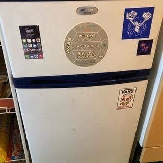 【引き取り手募集中です!】冷蔵庫 無料