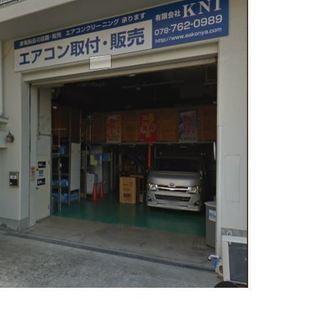 【エアコン回収】不要のエアコン引取ります!【神戸市】
