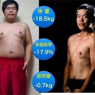 7月以降値上げ!90日で激変ダイエットジム体験