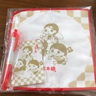 プチ三太郎福袋
