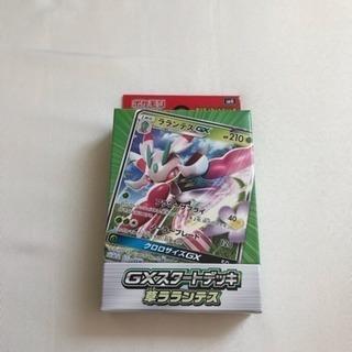 ポケカラテンテスGX615円