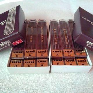 三菱鉛筆 uniホルダー替芯 設計製図用 H (6本入り×12ケ...