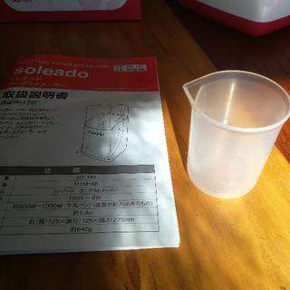 300円 ヨーグルトメーカー(soleado so-161)