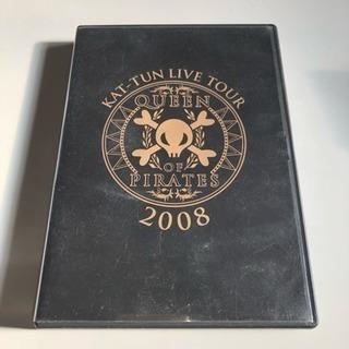 KAT-TUN Live TOUR2008 [通常版]