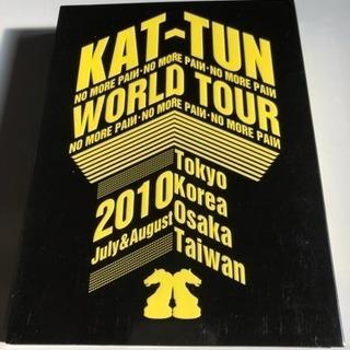 KAT-TUN / NO MORE PAIN- WORLD TOU...