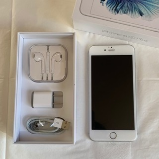 iPhone 6s Plus 本体 Silver 128 GB S...