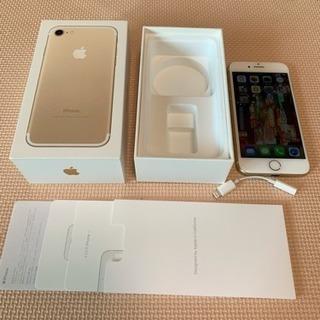iPhone7 32GB ゴールド au