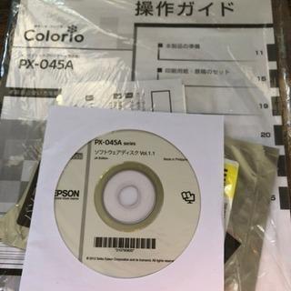プリンター、印刷(EPSON PX-045A)