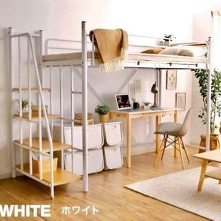 ロフトベッド 階段 ホワイト システムベッド