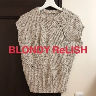 BLONDY ReLISH♡ニット