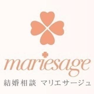 婚活アドバイザー(総合職)を募集しています!!
