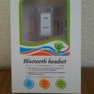 未開封・未使用Bluetoothハンズフリーマイク