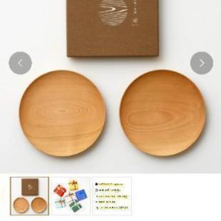 【新品未使用】山桜の木皿 中皿2枚 値下げ