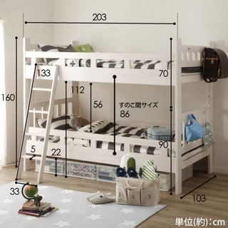 【未使用】二段ベッド 引き取りに来てくださる方優先