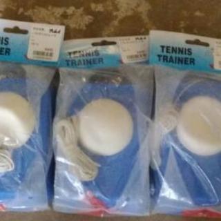 中古 テニストレーナー(3個セット)