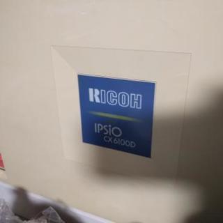 カラーレーザープリンター IPSiO CX6100D RICOH