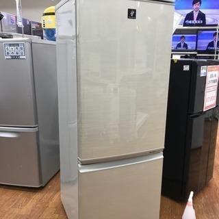 安心の6ヶ月保証付!税込1万円以下!! SHARP 2ドア冷蔵庫...