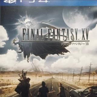 【PS4】ファイナルファンタジーxv