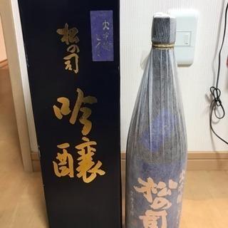 2006 大吟醸 松の司 しずく 1800ml