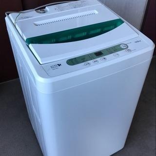 ⭐️HERB Relax 洗濯機 YMW-T45A1 4.5kg...
