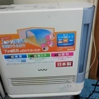 加湿器☆温風