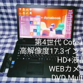 【販売成立】良品♪第4世代Core i5/高解像度HD+/HDM...
