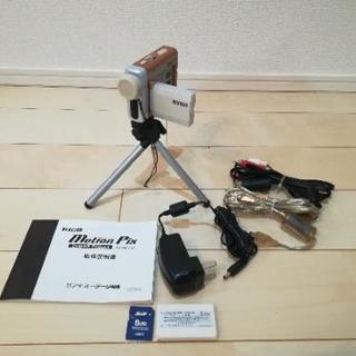小型ビデオカメラ MotionPix 2MEGA PIXELS