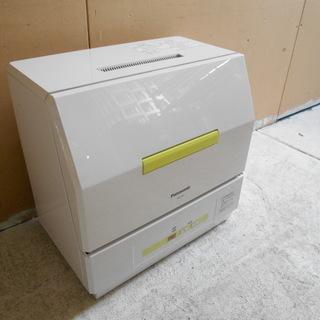 パナソニック 電気食器洗い機 NP-TCB1『美品中古』2015...