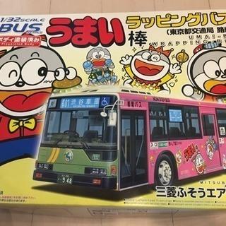 新品 うまい棒ラッピングバス 東京都交通局路線 1/32スケール...