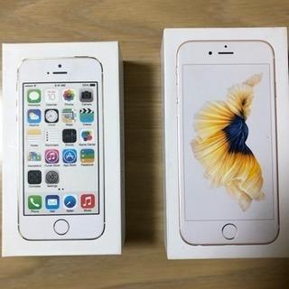 iPhone 5s、iPhone 6s、箱のみ