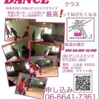 JOJOダンス ボディーメイクアップ編