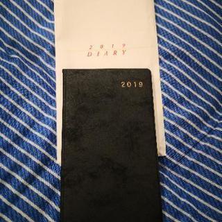 無料であげます 新品 2019年 ブラック手帳