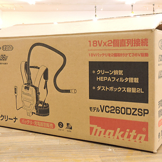 (Y) 北大前! 札幌 引取 開封未使用品!! makita マキ...