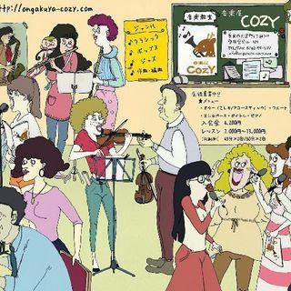 音楽屋COZYのフルートレッスン フルート教室を奈良でお探しなら 近鉄新大宮駅 徒歩1分 − 奈良県