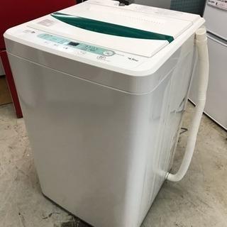 【リサイクルサービス八光 下福元店 配達設置ok 安心の3か月保証...
