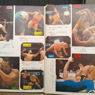 プロレス入門 - 本/CD/DVD