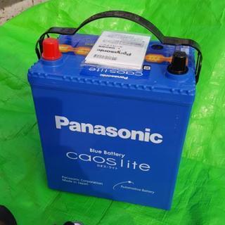 廃棄バッテリー買取りします。 出張引取OKの画像