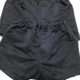 小学生男児制服ズボン 2枚組み
