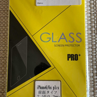 Glass Screen Protector PRO+ iPhon...