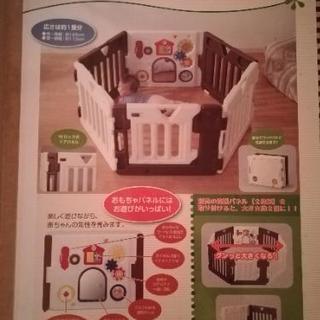 決まりました☆日本育児 ベビーサークル ミュージカルキッズランド8枚
