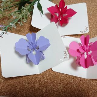 折花体験ワークショップ ~一枚の紙からアロマディフューザーが誕生~...