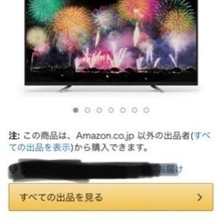 55型 4k対応 液晶テレビ