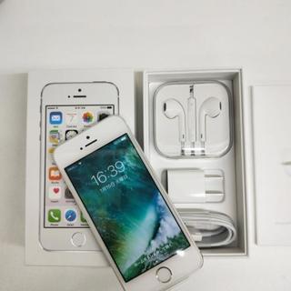 【新品】iPhone 5s 16GB シルバー UQモバイル版